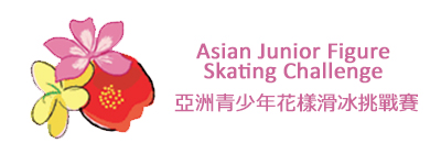 Asian Junior Figure Skating Challenge