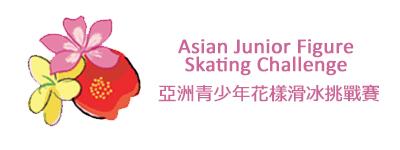 Asian Junior Figure Skating Challenge