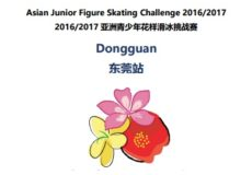 2016-2017 Asian Junior Figure Skating Challenge – Dongguan Registration